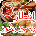 Iftar Urdu Recipes