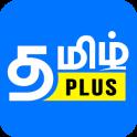 Tamil Plus