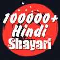 Mega Hindi Shayari Collection 100000+