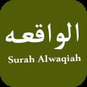 Surah Al Waqiah With Translation & Recitation