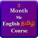 English Tamil 3 month course