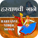 Haryanvi Video 2018