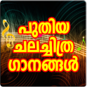 Latest Malayalam Songs
