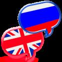 Русско Английский Разговорник