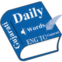 Daily Word English to Gujarati
