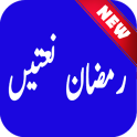 Ramadan Naats Sharif Audio Offline 2018