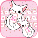 Pink kitty Keyboard theme
