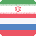 Persian Russian Offline Dictionary & Translator