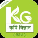Krishi Vigyan in Hindi ( किसान के लिए उपयोगी )