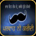 Punjabi Comment Images