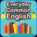 ৩০ দিনে ইংরেজি বলা ও শিক্ষা