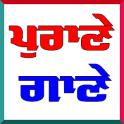 Punjabi Old Songs