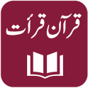 Quran Qirat - Tajweed - Indopak & Uthmani Script