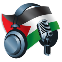Palestine Radio Stations