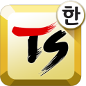 TS Korean keyboard Pro