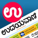 Udayavani App