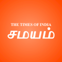 Tamil News Samayam- Live TV- Daily Newspaper India