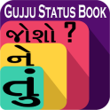 Gujju Status Book