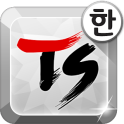 TS Korean keyboard-Chun Ji In2