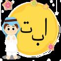 Alifba Quran Alphabet Game