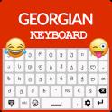 Georgian Keyboard