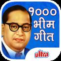 1000 Mahanayak Dr Ambedkar