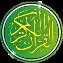Al Qur'an Latin Terjemah Dan Arab Untuk Pemula