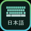 Japanese Keyboard - English to Japanese typing