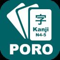 Study Kanji N4 N5
