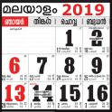 Malayalam Calendar 2019 - മലയാളം കലണ്ടര് 2019
