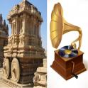 ಕನ್ನಡ ಭಾವಗೀತೆ ಮತ್ತು ಜನಪದ ಗೀತೆಗಳು Audio + Lyrics