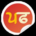 Punjabi Sticker for Whatsapp - WAStickerApps