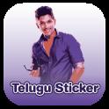 Telugu Sticker For Whatsapp's - stickyfy