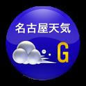 名古屋天気G