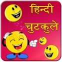 नये हिन्दी जोक्स 2019