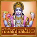 Vishnu Sahasranamam In Telugu