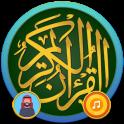 Kusikiliza Qur-aan Swahili - Audio