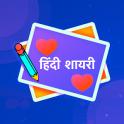 10000+ Hindi Shayari Status 2020 - तूफानी शायरी