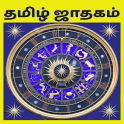 Tamil Jathagam & Calendar