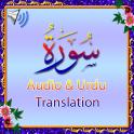 Last 10 Surah Audio
