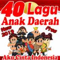 Lagu Daerah Anak Indonesia - Offline