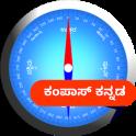 Compass Kannada ( ಕಂಪಾಸ್ ಕನ್ನಡ )