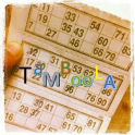Tambola Number caller application