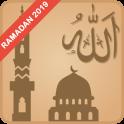 Salat : quran mp3 offline, azan or du'a (Muslim)