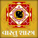 Vastu Shastra In Gujarati