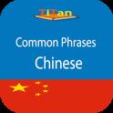 Chinesisch Sprachführer