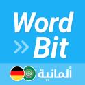 WordBit ألمانية (German for Arabic)