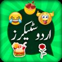 Funny Urdu WAStickers - Status Saver for WhatsApp