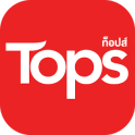Tops #1 Food & Grocery