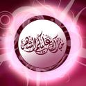 Ramadan 2018 Live Wallpaper